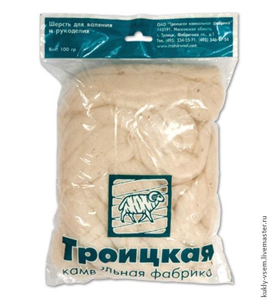Сливер (Троицкая фабрика), тонкая шерсть для валяния, 100 гр.