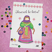 Открытки handmade. Livemaster - original item Postcard with folk doll Uspeshniy