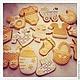 имбирные пряники и ванильное печенье на крестины мальчика - в бело-бежево-золотых тонах\r\n\r\n***имбирное печенье не только красивое ,но и очень-очень вкусное!\r\nОфициально на Ярмарке продажа hand-m