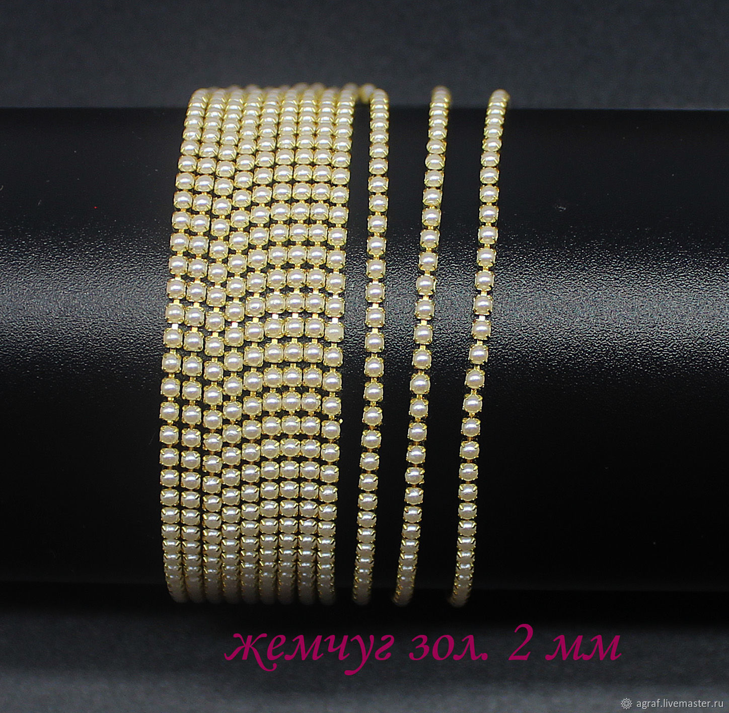 Rhinestone chain dense SS6 2 mm Pearls in Golden DACs 10 cm, Chains, Solikamsk,  Фото №1