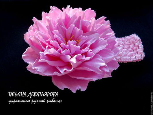 """Диадемы, обручи ручной работы. Ярмарка Мастеров - ручная работа. Купить Повязка для девочки""""Пион""""цветок из фоамирана,розовый пион. Handmade. Розовый"""