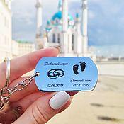 Сумки и аксессуары handmade. Livemaster - original item Key chain with engraving. Handmade.