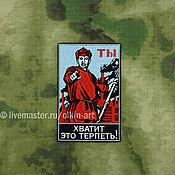 Материалы для творчества handmade. Livemaster - original item stripe a poster WITH a SOLDIER - enough IS ENOUGH!. Handmade.