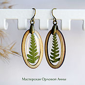 Earrings handmade. Livemaster - original item Earrings wood frame with real fern. Handmade.