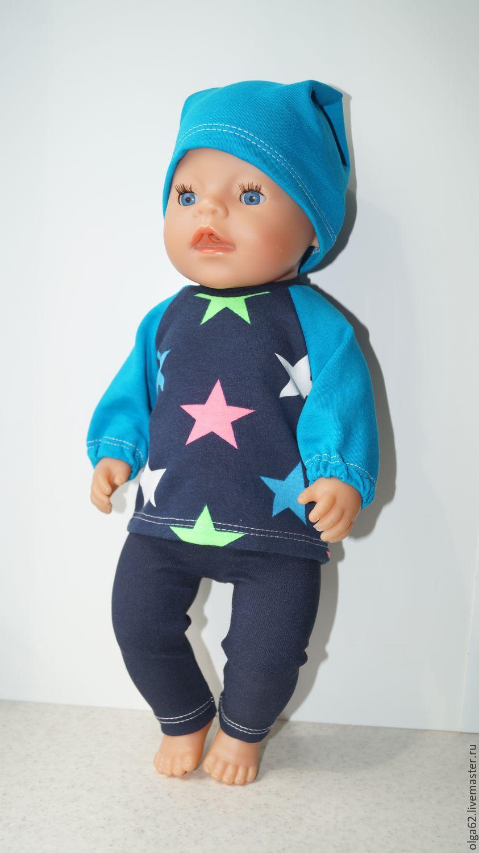 Спортивный костюм для беби бона своими руками