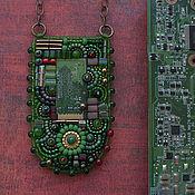 Украшения ручной работы. Ярмарка Мастеров - ручная работа Зелёный кулон вышитый бисером с микросхемой киберпанк. Handmade.
