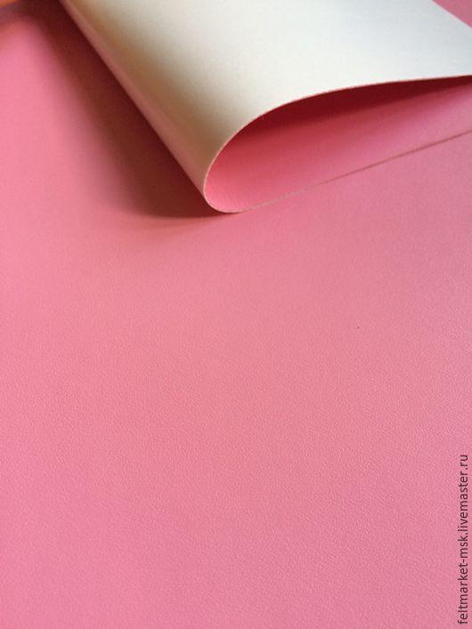 Клеевой Кожзам Розовый (Корея) клеевая основа Размер листа 14,5х23 см   Стоимость 130 руб Размер листа 23х29 см   Стоимость 260 руб Толщина листа 0.5 мм ПРИ ЗАКАЗЕ УКАЗЫВАЙТЕ НУЖНЫЙ РАЗМЕР!!