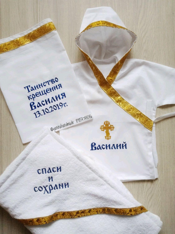 Именной крестильный набор, Крестильные рубашки, Коломна,  Фото №1