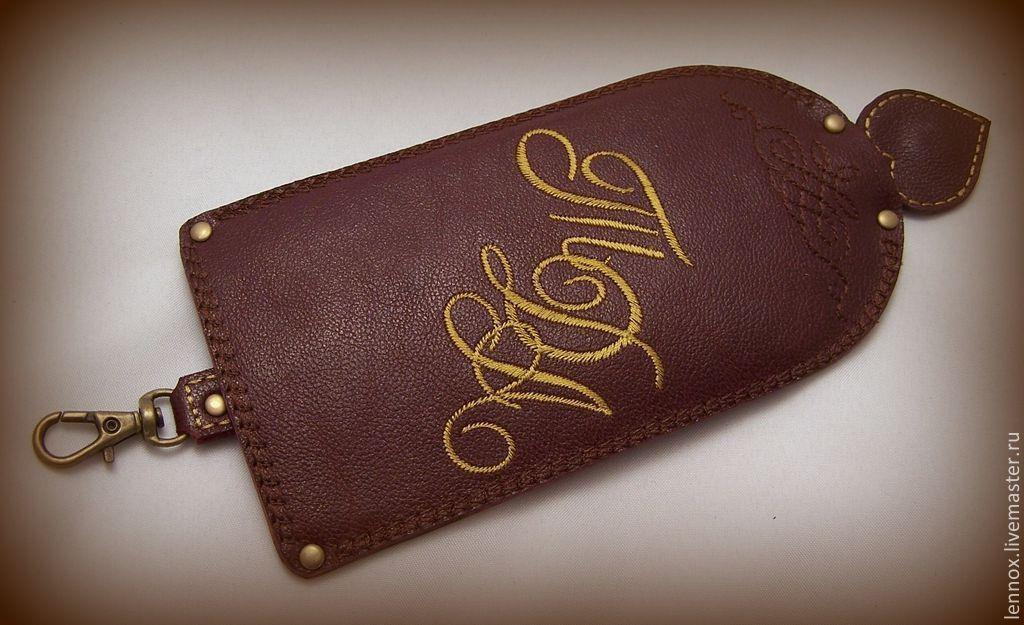 Футляр для ключей из кожи своими руками