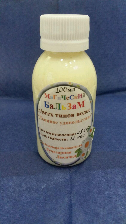Magic balm/all hair types Flaxseed treat, Balms, Moscow,  Фото №1