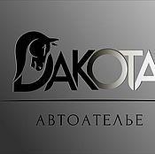 Dakota Разработка логотипа