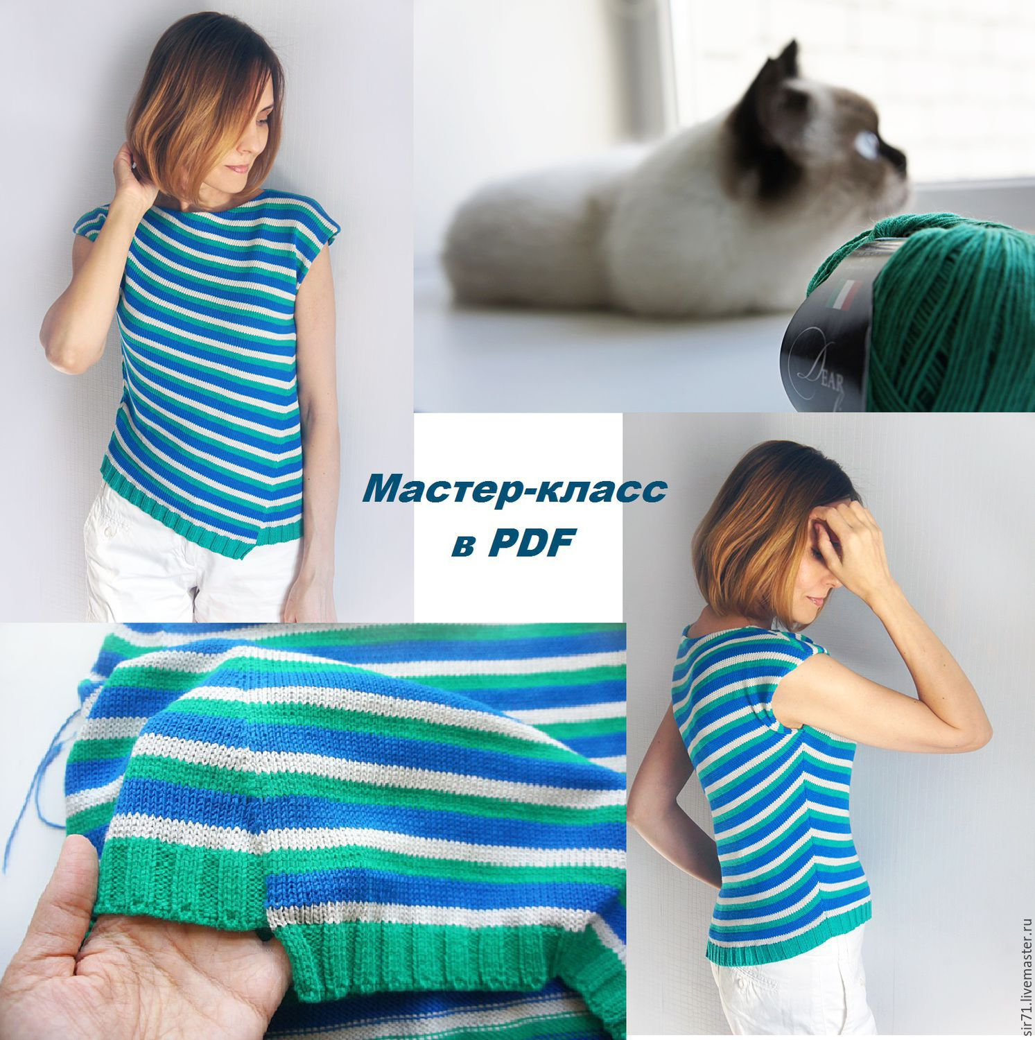Master class on knitting a topic in strip, Knitting patterns, Voronezh,  Фото №1