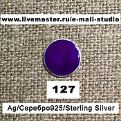 Материалы для творчества handmade. Livemaster - original item Enamel transparent Cobalt Blue No.127 Dulevo. Handmade.