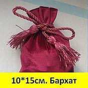 Материалы для творчества handmade. Livemaster - original item Velvet bags 10cm Maroon with the correct cuff. Handmade.