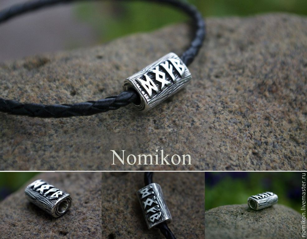 Runic suspension (with runes of the older Futhark), Amulet, St. Petersburg,  Фото №1