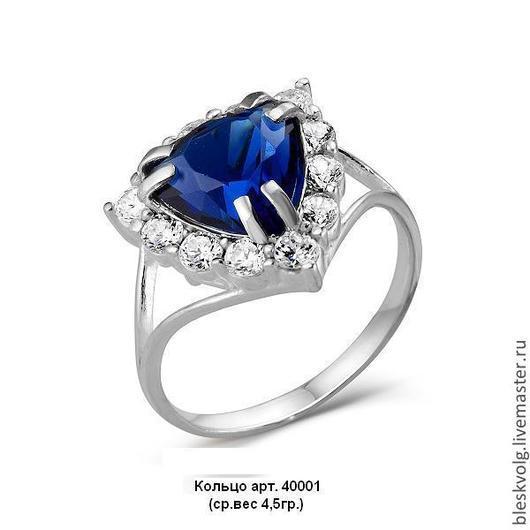 Цвет `сапфир`  ( цвет центрального камня можно подобрать почти любой по Вашему усмотрению ) к кольцу в моем магазине есть серьги и браслет  При заказу указывайте пожалуйста размер