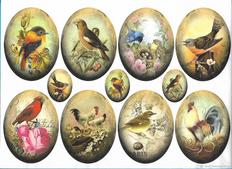 3 вида! Карта для декупажа Пасхальные яйца, Салфетки для декупажа, Москва,  Фото №1