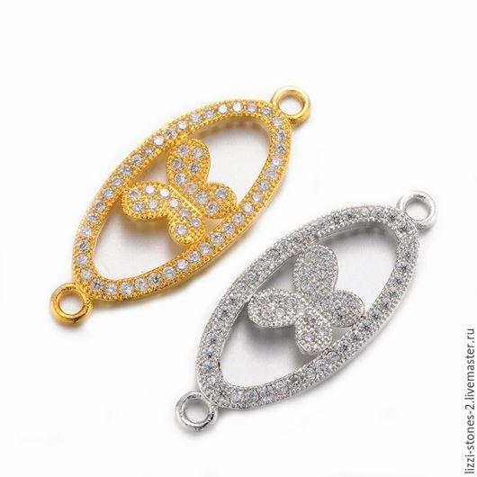 Коннектор Бабочка в овале серебро и золото (Milano) Евгения (Lizzi-stones-2)