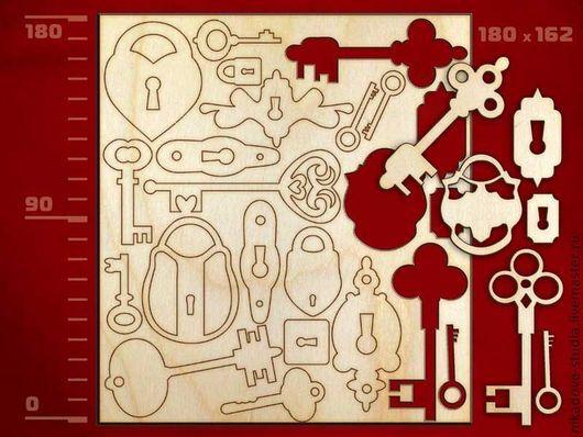 Замки-ключи (2)