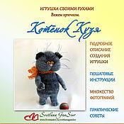 handmade. Livemaster - original item Master class Kitten Kuzya. Handmade.