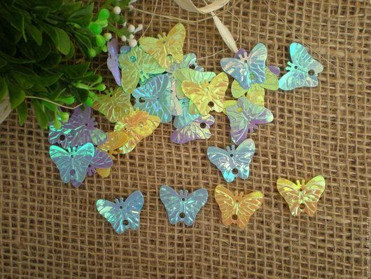 Аппликации, вставки, отделка ручной работы. Ярмарка Мастеров - ручная работа. Купить Пайетки бабочки.. Handmade. Комбинированный, пайетки для украшений
