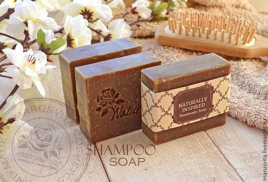 Мыло-шампунь ручной работы. Ярмарка Мастеров - ручная работа. Купить Шампуневое мыло от перхоти с пудрой Нима. Handmade.