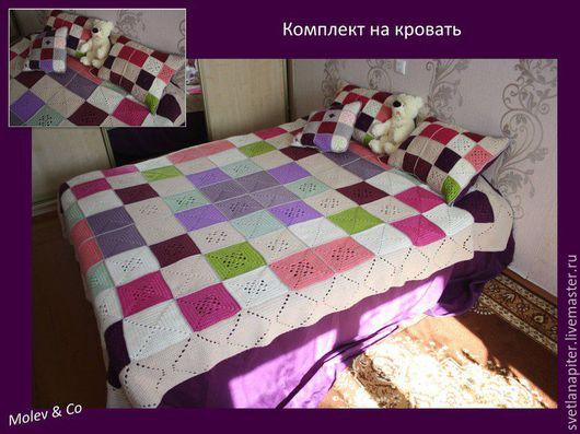 Текстиль, ковры ручной работы. Ярмарка Мастеров - ручная работа. Купить Вязаный комплект для спальни. Handmade. Комбинированный, декоративные подушки