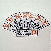 """Материалы для творчества ручной работы. Ярмарка Мастеров - ручная работа Бирочки для детской одежды """" Бабочка """". Handmade."""
