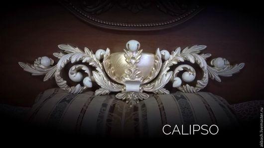 """Освещение ручной работы. Ярмарка Мастеров - ручная работа. Купить Бра """"Calipso"""". Handmade. Бра, дизайнерская бра, эксклюзивный свет"""