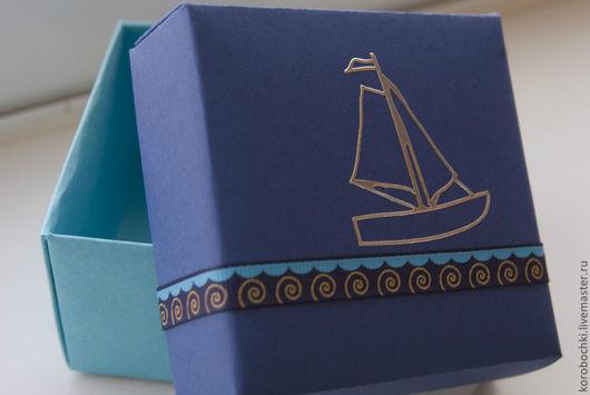"""Подарочная упаковка ручной работы. Ярмарка Мастеров - ручная работа. Купить Подарочная коробка """"Кораблик"""" 8х8х5см. Handmade. Тёмно-синий"""