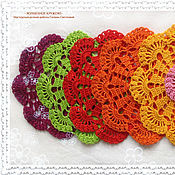 Для дома и интерьера handmade. Livemaster - original item Serving napkins, napkins set of knitted Rainbow caramel. Handmade.