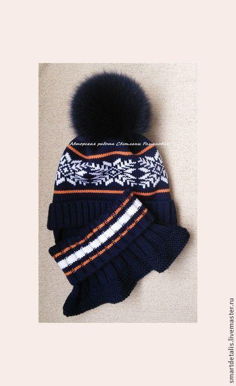 Шапки и шарфы ручной работы. Ярмарка Мастеров - ручная работа. Купить Зимний вязаный комплект для мальчика. Handmade. Шапка