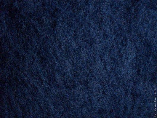Валяние ручной работы. Ярмарка Мастеров - ручная работа. Купить Шерсть для валяния кардочес, 27 мкр, Dark blue. Handmade.