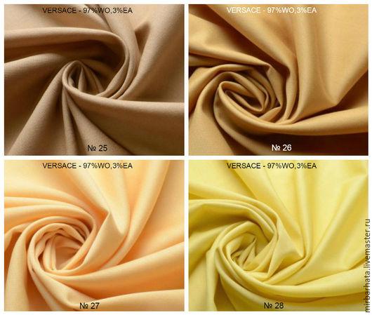 Высококачественная натуральная шерстяная плательная ткань фирмы VERSACЕ класса Люкс