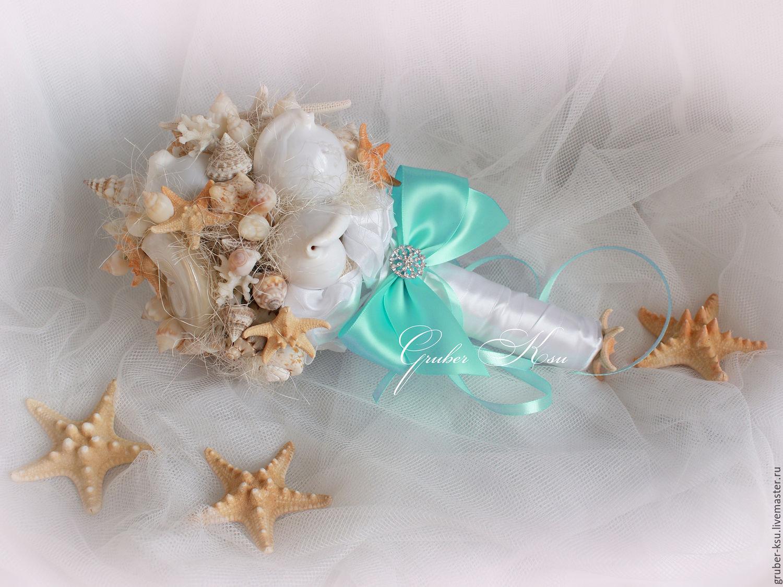 Оптом, морские букеты для невесты фото 2015