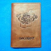 Сувениры и подарки ручной работы. Ярмарка Мастеров - ручная работа Обложка для паспорта. Handmade.