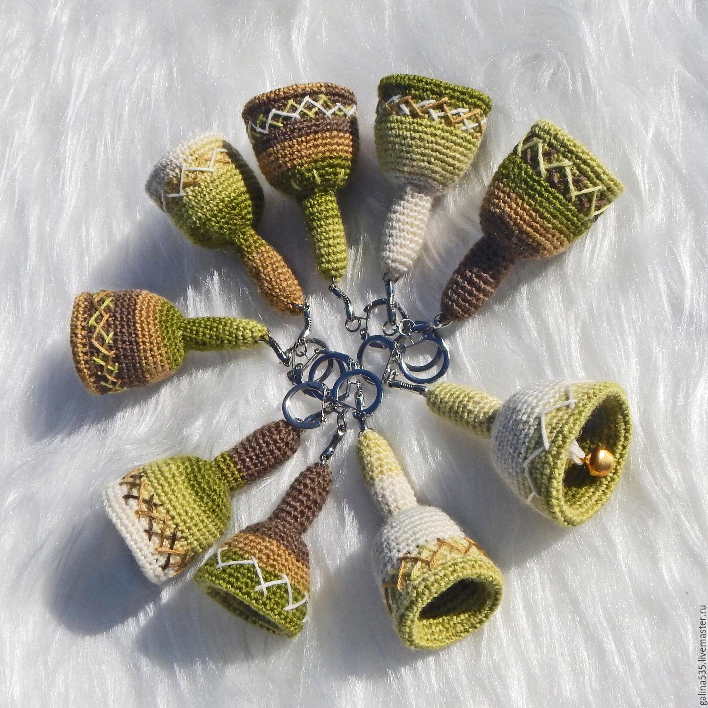 Вязаные брелки, Прикольные брелки для ключей, Колокольчик ...
