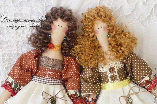 Куклы Тильды ручной работы. Ярмарка Мастеров - ручная работа. Купить Габриэлла и Марианна , домашние помощницы. Handmade. Кукла Тильда