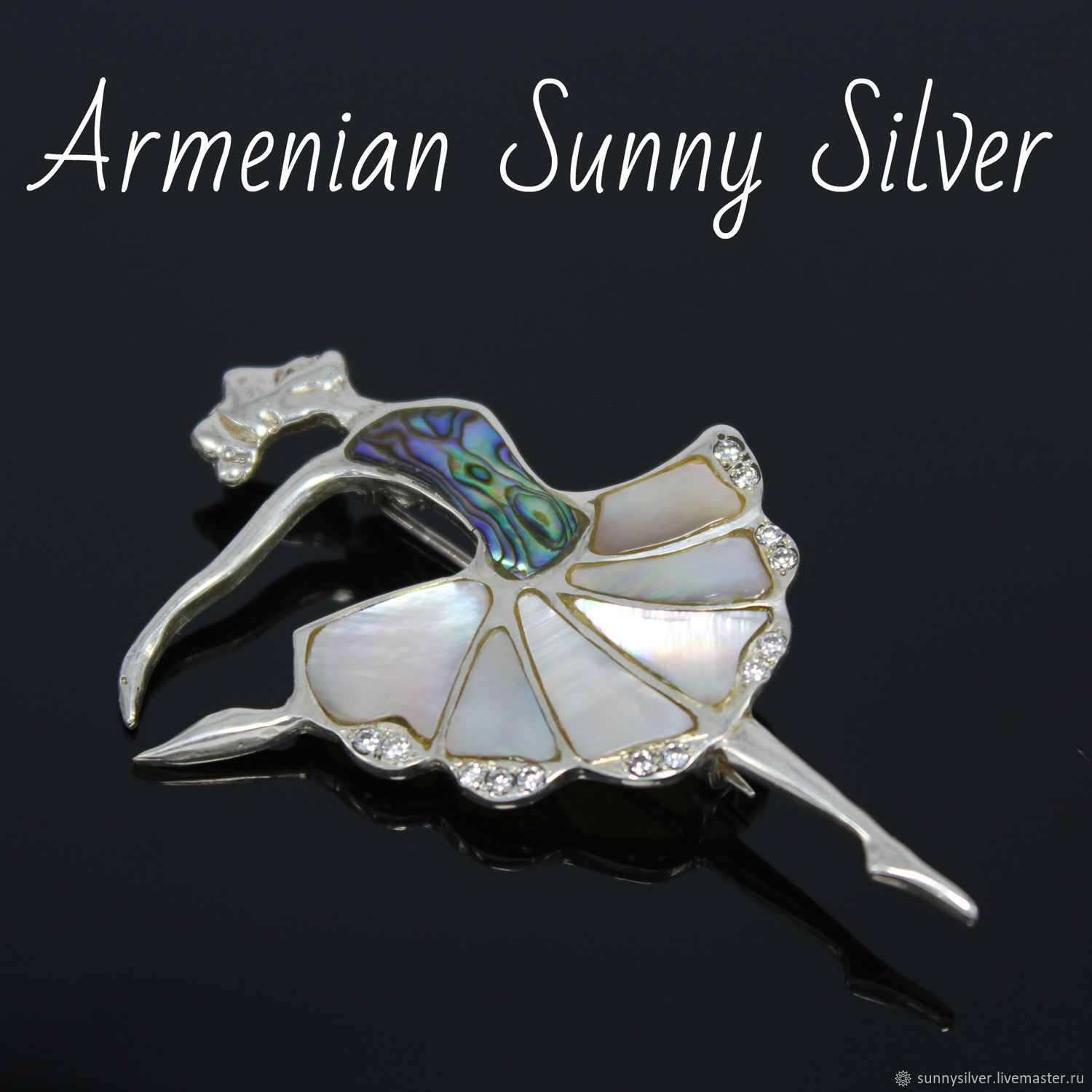 Brooch-pin: Ballerina made of silver and abalone (VIDEO), Brooches, Yerevan,  Фото №1