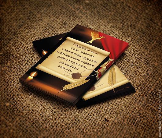 """Визитки ручной работы. Ярмарка Мастеров - ручная работа. Купить Логотип и визитка мастера """"Артель Золотные ручки"""". Handmade. Визитка"""