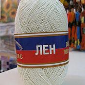 Пряжа из льна для вязания 77