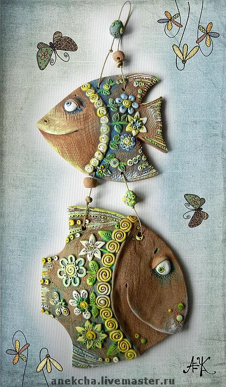 любовь под знаком рыб