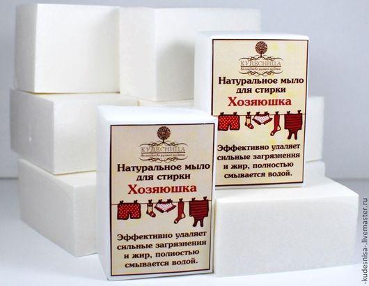 Хозяйственное мыло. Натуральное мыло. Кудесница. Ярмарка Мастеров. http://www.livemaster.ru/-kudesnisa-