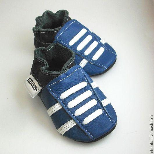 Кожаные чешки тапочки пинетки кроссовки синий белый ebooba