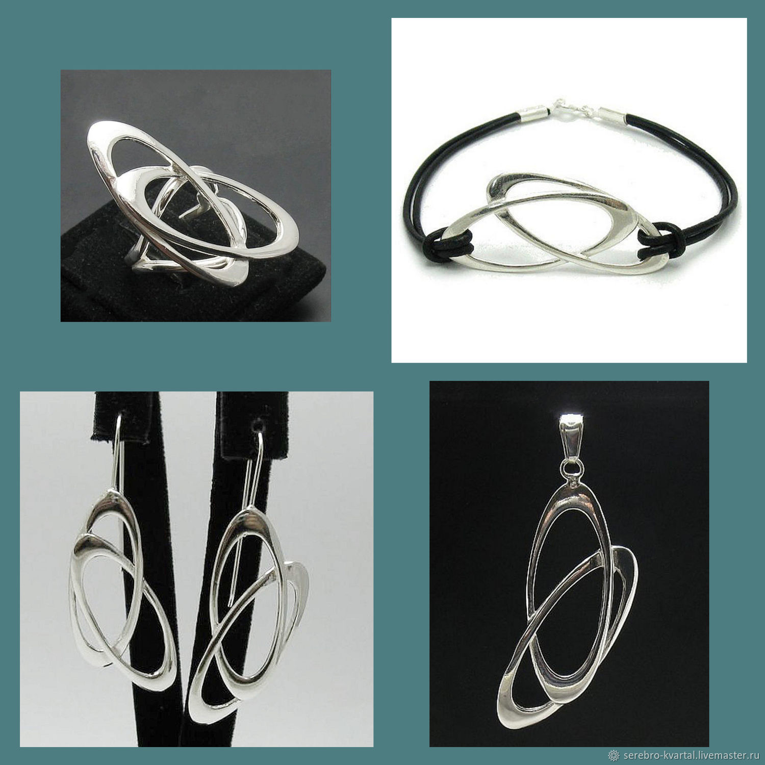 Set of silver geometric. Ring ellipses. Ellipse Kit, Accessories for Pets, Turin,  Фото №1