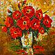 Картины цветов ручной работы. Ярмарка Мастеров - ручная работа. Купить Красные маки. Handmade. Комбинированный, живопись мастихином, масло