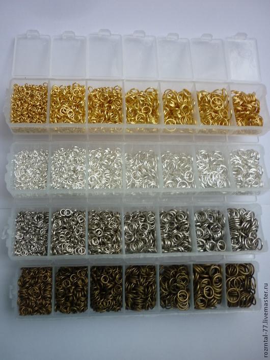 Соединительные колечки (разъемные), в наличии цвета и размеры : Золото:  3,4,5,6,7,8,9 мм Серебро: 3,4,5,6,7,8 мм     Никель: 3,4,5,6,7,8 мм Бронза: 4,5,6,7,8,9 мм