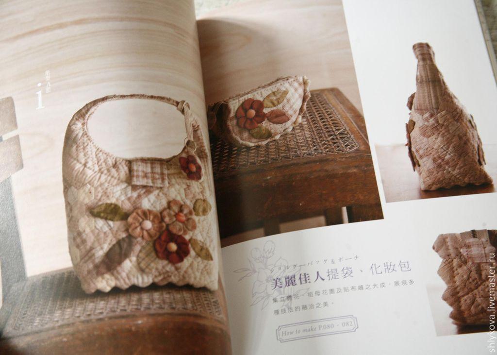 Японские косметички своими руками