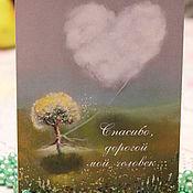 """Открытки ручной работы. Ярмарка Мастеров - ручная работа Авторская открытка """"Спасибо"""". Handmade."""