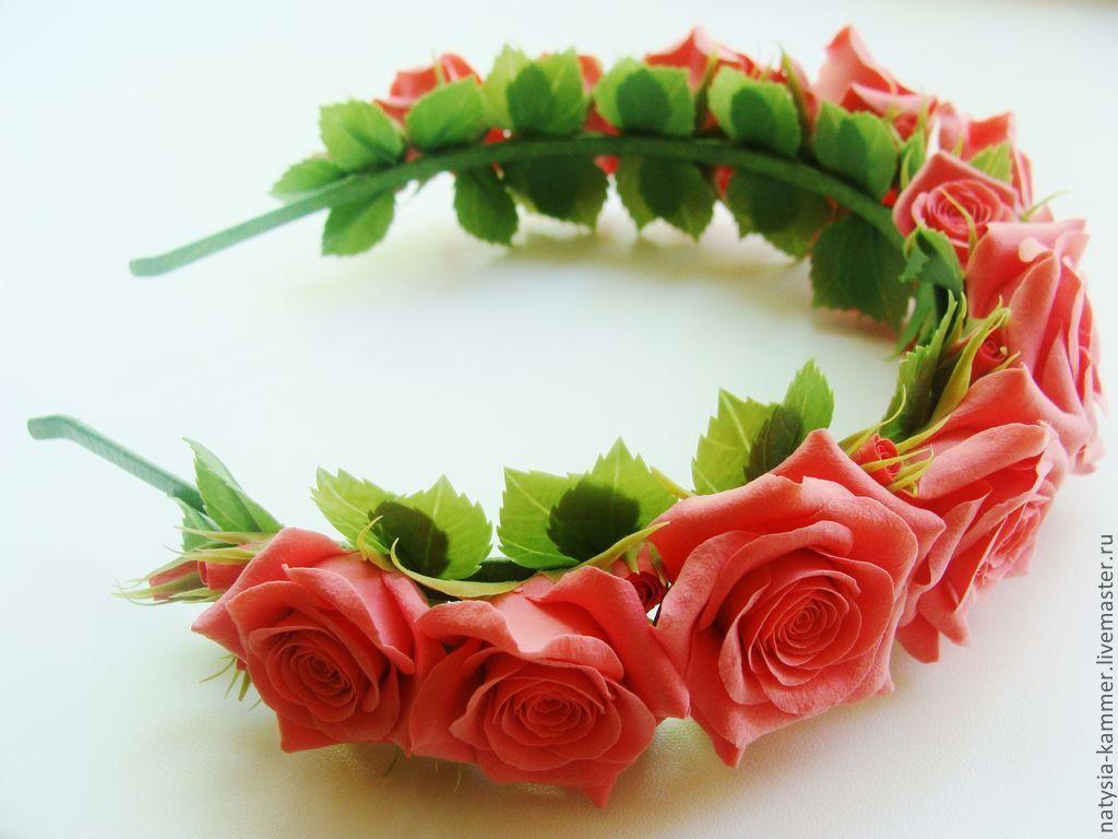 Розы на ободок